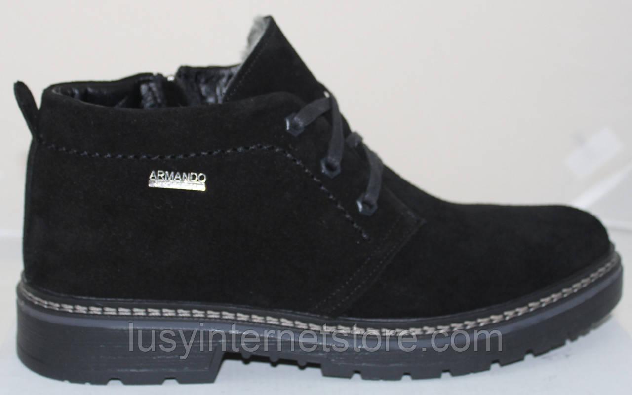 Ботинки зимние мужские замшевые от производителя АН1214