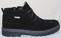 Ботинки зимние мужские замшевые от производителя АН1214, фото 1