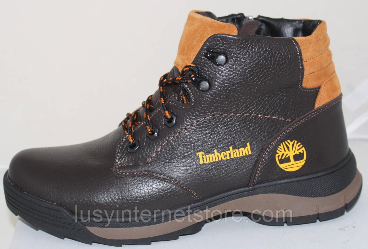 Ботинки зимние мужские кожаные от производителя АН1213