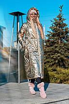 "Женский пуховик-одеяло ""Ontario"" с капюшоном и карманами (3 цвета), фото 2"
