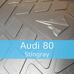 Резиновые коврики в автомобиль Audi 80 B3,B4 (Stingray)