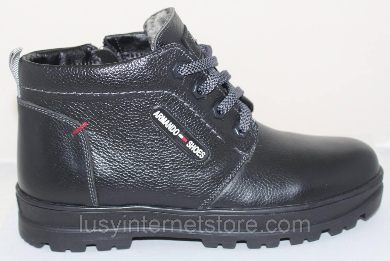 Ботинки зимние подростковые от производителя модель АН1111П