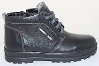 Ботинки зимние подростковые от производителя модель АН1111П, фото 1