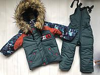 Зимний комбинезон и курточка 2 3 года отличное качество Зимний костюм двойка размер 92