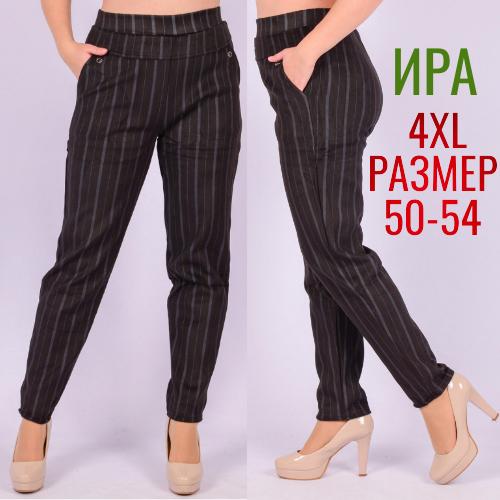 Шерстяные женские брюки с мехом ИРА 901 с карманами 4XL разные рисунки ЛЖЗ-120404