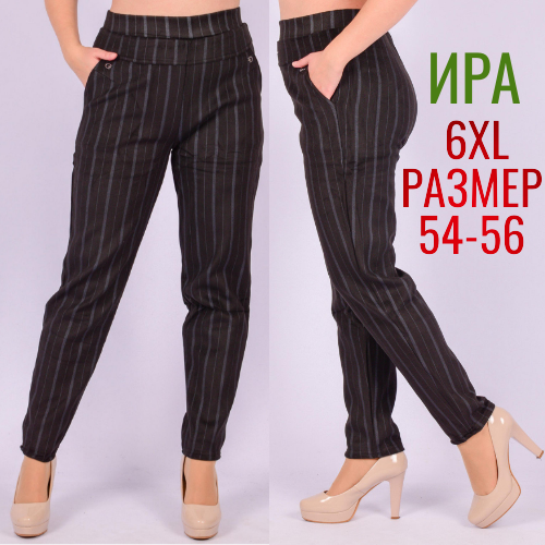 Шерстяные женские брюки с мехом ИРА 901 с карманами 6XL разные рисунки ЛЖЗ-120405