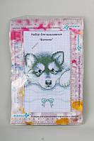 """Схема для вышивки крестом """"Волчонок"""", канва"""
