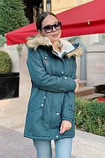 Куртка женская парка, фото 3