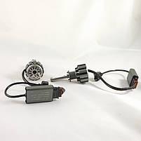 Комплект светодиодных ЛЭД ламп T6-H1 Turbo LED (Автомобильные лампы Т6)+ПОДАРОК!, фото 5
