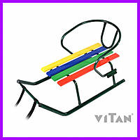Санки со спинкой Vitan Малыш с цветными планками
