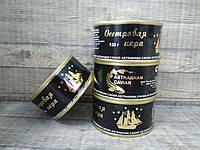 Черная осетровая икра «Astrakhan caviar», 130 г (Россия)