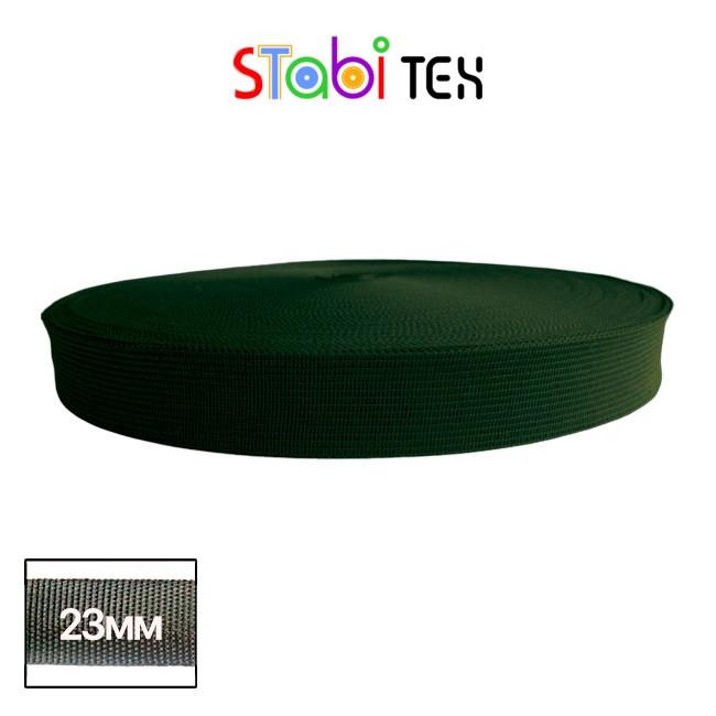 Лямовка тесьма окантовочная (обтачка) 23мм - 210гр (100м/боб) Зеленый темный
