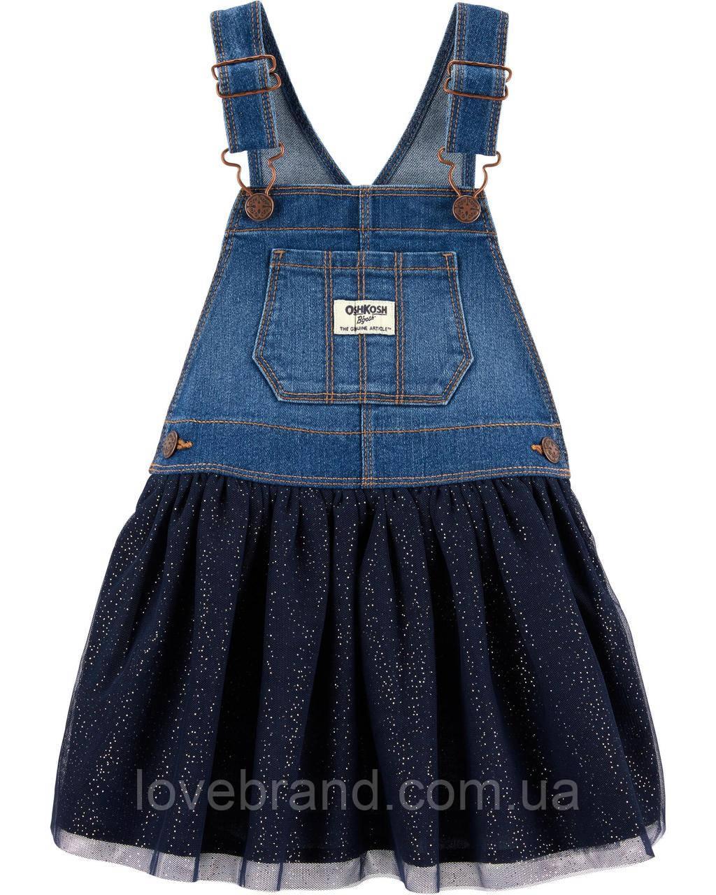 Нарядный джинсовый сарафанчик для девочки OshKosh синий с фатиновой юбкой ошкош 4Т/99-105 см