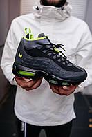 "Мужские зимние кроссовки  Nike Air Max 95 Sneakerboot  ""Grey"""