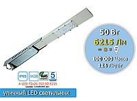 Профессиональный  LED светильник  50W на американских диодах