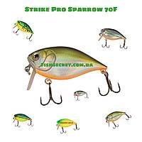 Воблер Strike Pro Sparrow 70F