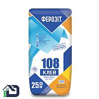 Ферозіт 108 клейова суміш