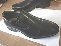 Туфли школьные для мальчика размеры 35