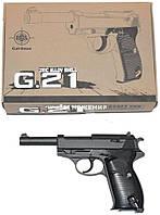 Детский пневматический пистолет Walther P38 металл. G.21