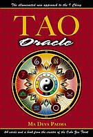 Tao Oracle, фото 1