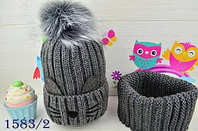Шапка детская с помпоном на флисе зима со снудом  в комплекте 1-5 лет Котик