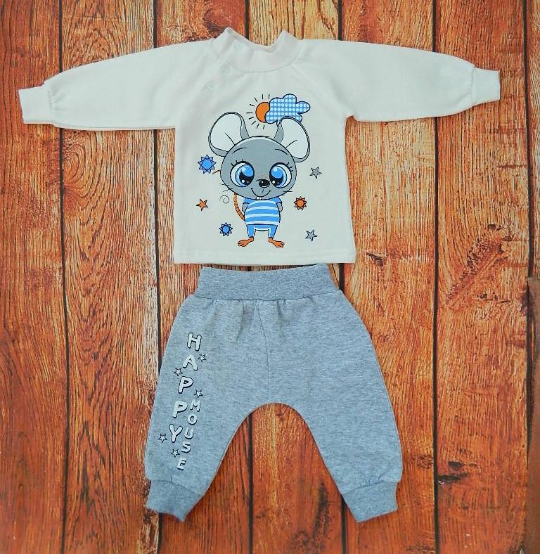 Тёплый костюмчик для мальчика Пинки - молочный