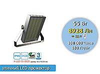 Сверхъяркий LED прожектор,  на скобе, аналог лампы накаливания 1100W