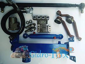 Комплект переоборудования рулевого управления (МТЗ-80, Д-240) переделка на насос дозатор