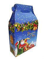Новорічна коробка на цукерки Синій новорічний будинок