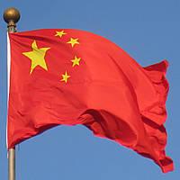 Флаг Китая 90х150см