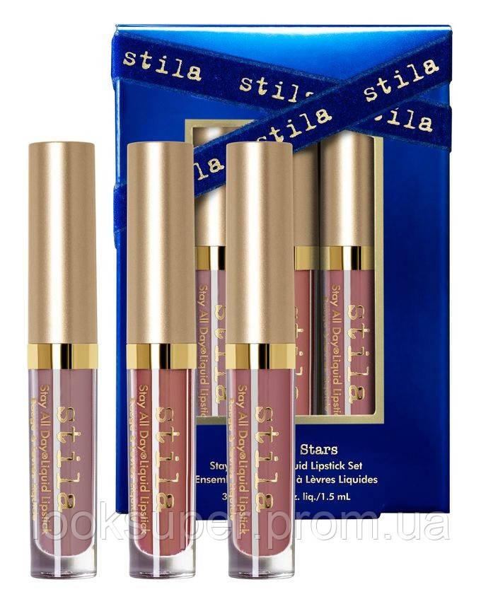 Набор  Stila Kiss The Stars Stay All Day Liquid Lipstick Set (3 x 1.5ml ) Ограниченная серия