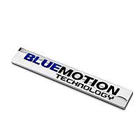 3D эмблема BLUEMOTION Tehnology