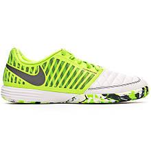 Футзалки Nike LunarGato II 580456-137 Белый