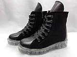 Комфортные зимние ботинки на молнии и шнуровке Terra Grande, фото 2