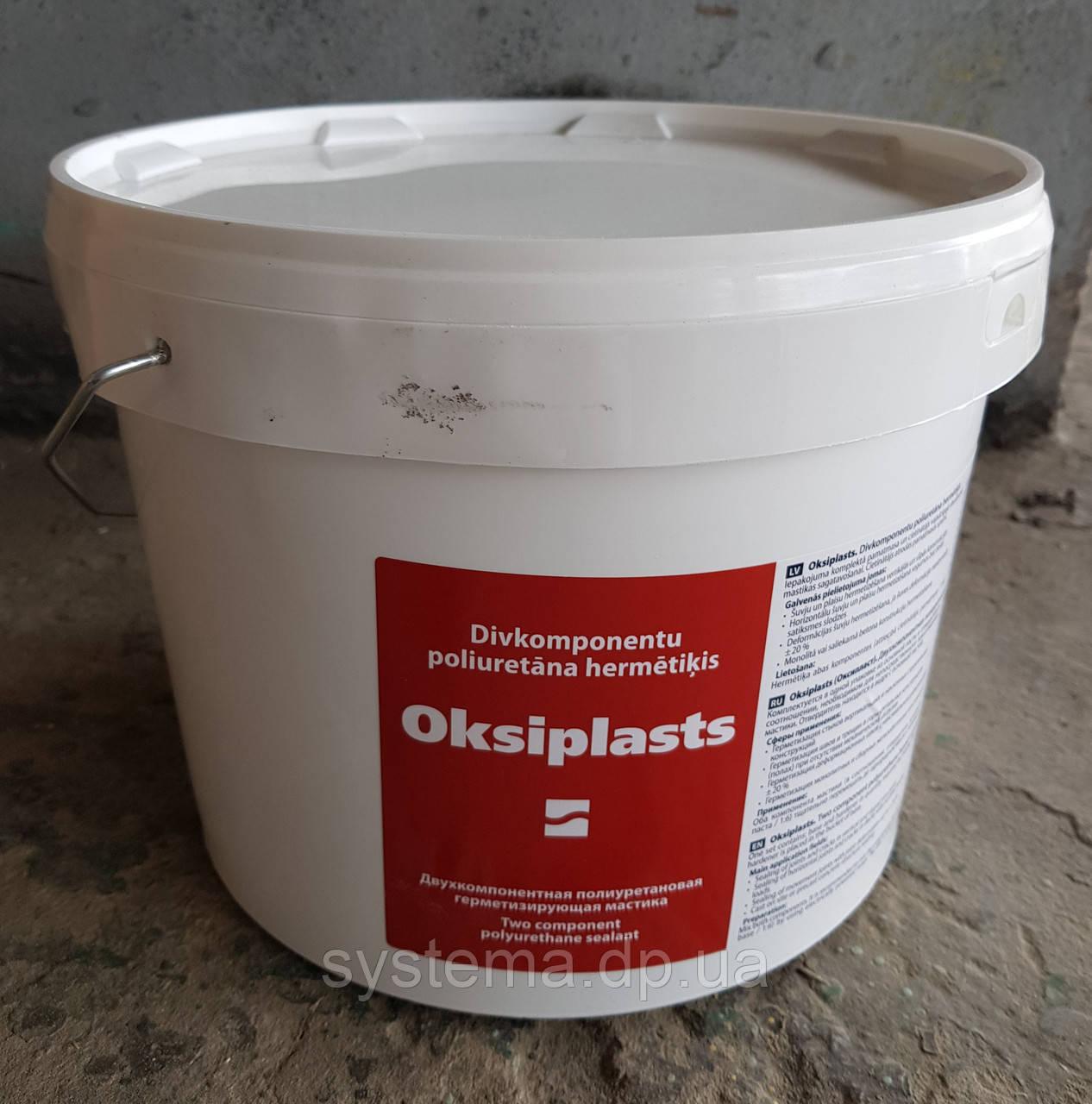 OKSIPLASTS (ОКСИПЛАСТ) - 2К полиуретановый строительный герметик для стыков, ведро 12 кг (6:1), серый