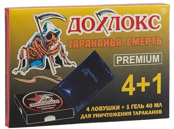 Дохлокс тарганяча смерть (пастки + гель 40 мл )