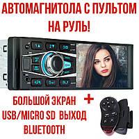 Автомобильная магнитола 4030UM формат 1Din с цветным экраном 4,1 дюйм, Bluetooth.