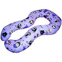 Подушка для беременных Комфорт. Фиолетовый