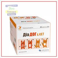 Диа Дог&Кет 5г (Arterium)