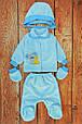 Комплект для новорожденного мальчика 4-х предметный, махра, фото 2