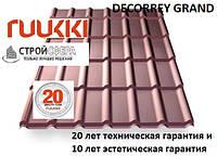 Металочерепиця Decorrey Grand   Ruukki 20 RM