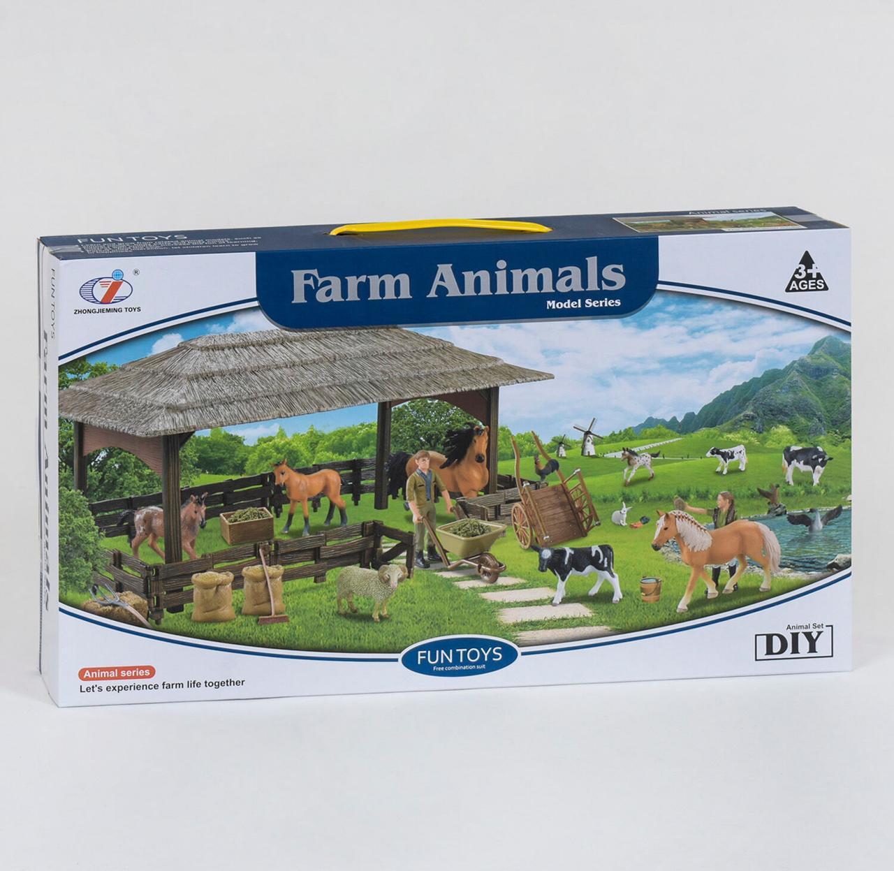 Ферма Q 9899 ZJ 65 4 вид