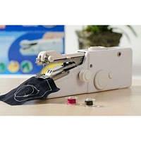Швейна машинка ручна FHSM MINI SEWING HANDY STITCH (1248)