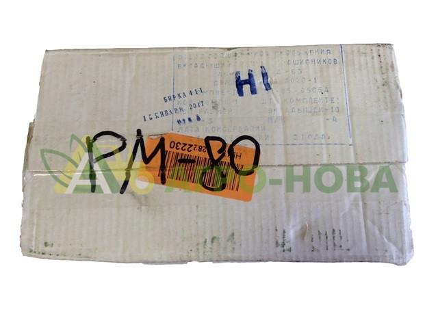 Вкладыши коренные Н1 ЮМЗ | РМ-80