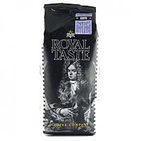 Кофе в зернах Royal Taste Gusto