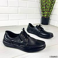 """Туфли мужские черные """"Weyres"""" эко кожа, мокасины мужские, мужская обувь"""