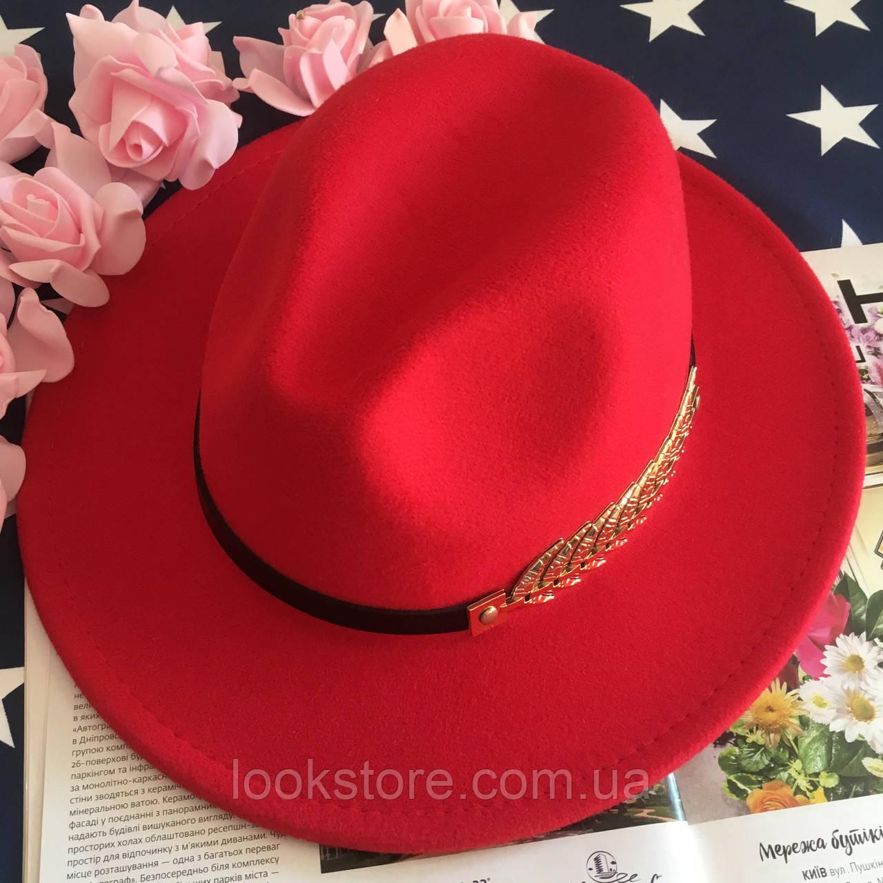 Шляпа Федора унисекс с устойчивыми полями Gold красная