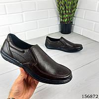 """Туфли мужские коричневые """"Nakeye"""" эко кожа, мокасины мужские, мужская обувь"""