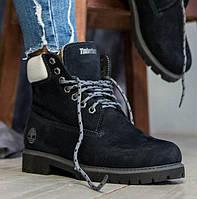 Зимние женские ботинки T1mberland 6 inch синие с натуральной овчиной 36-40р. Реплика, фото 1