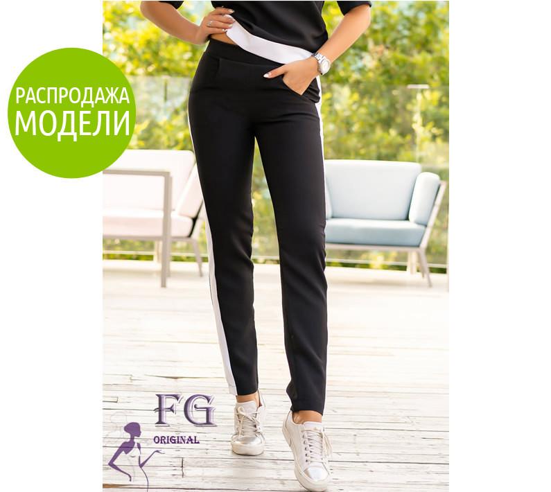 "Женские брюки с лампасами ""Modern""| Распродажа"